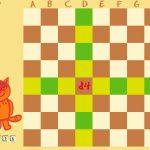 Cours d'échecs à Joinville